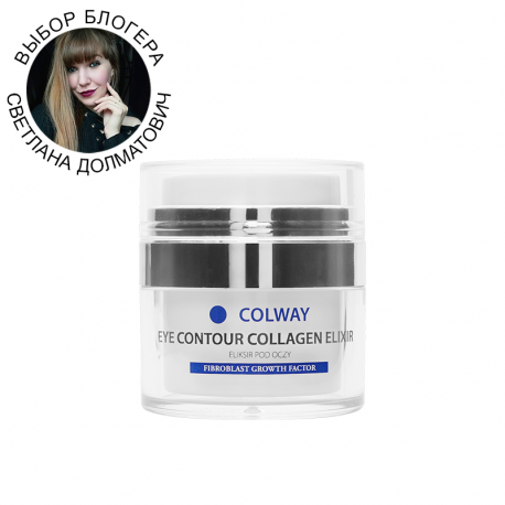 Eye contour collagen elixir Eliksir pod oczy